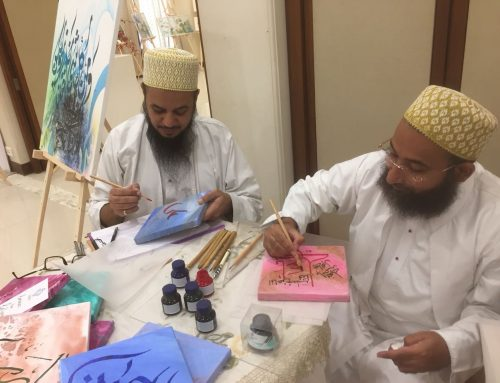 Aljamea-tus-Saifiyah and the Radiant Arts Exhibition in Mumbai